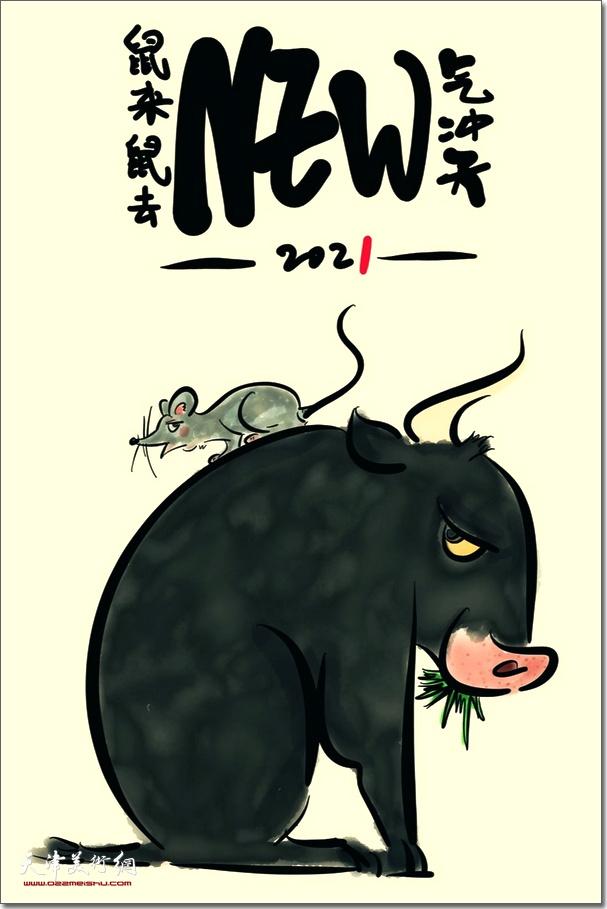 陈琛作品:《鼠来鼠去。牛气冲天》 (设计)