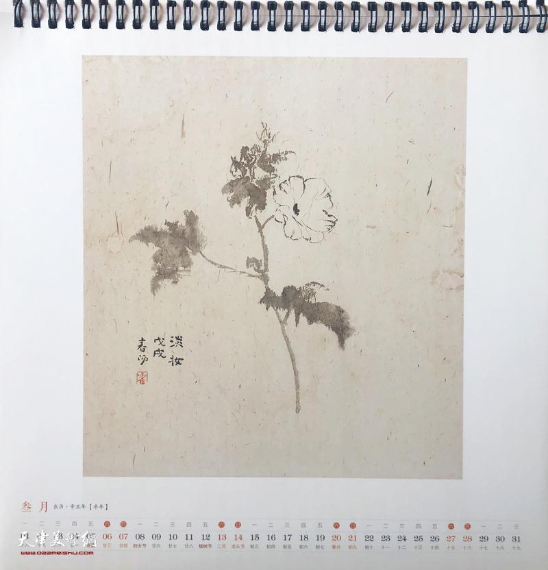 霍春阳贺岁台历:2021恭贺新春 二月