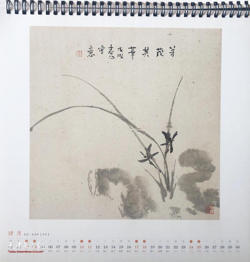 霍春阳贺岁台历:2021恭贺新春 四月