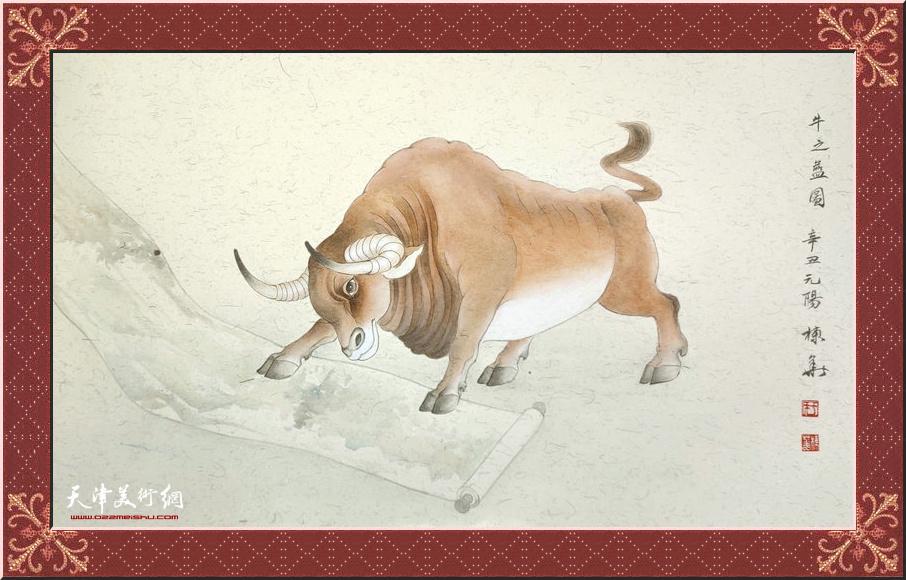 于栋华作品:《牛之蓝图》
