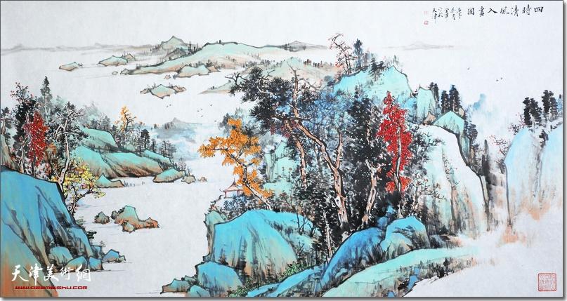 姜金军作品《四时清风入画图》