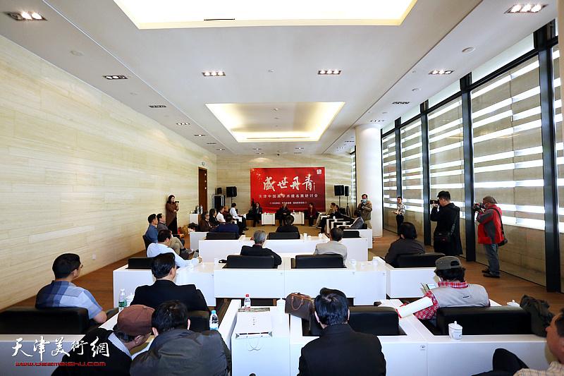 盛世丹青——天津中国画学术提名展