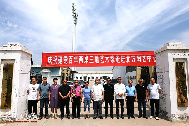 教育部中华优秀传统文化中国书画传承基地走入芦新河村