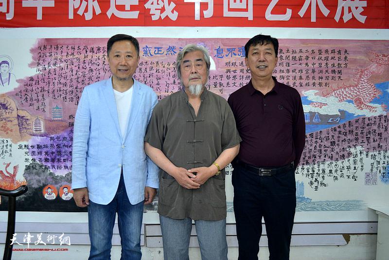 左起:张春林、陈连羲、张春来在陈连羲书画艺术展现场。
