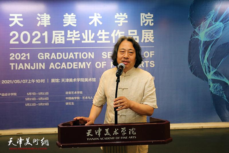 天津美术学院2021届硕士研究生毕业作品展