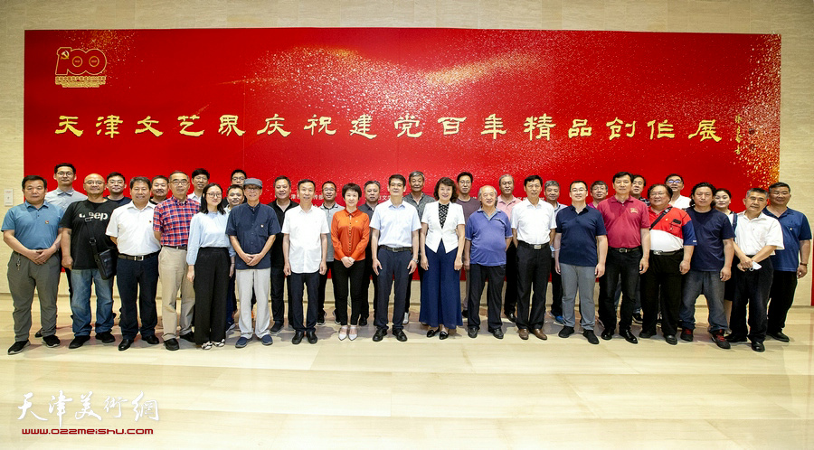 天津文艺界庆祝建党百年精品创作展于6月30日上午在滨海美术馆开展。