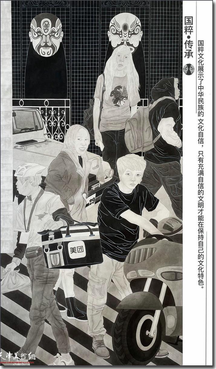 王亭兰作品:《国粹·传承》