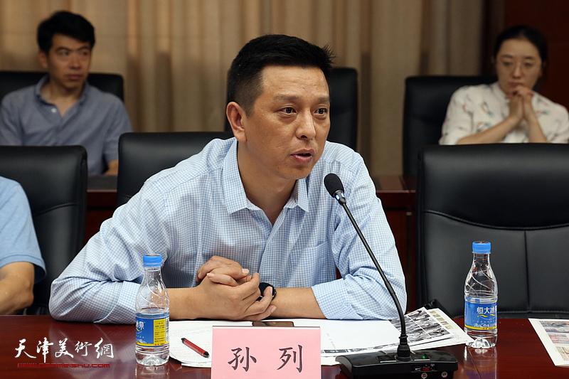 天津乡村振兴·城市风光主题美术作品创作研讨会