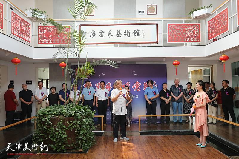 翰墨丹青颂党恩——滨海唐氏家风书画作品展