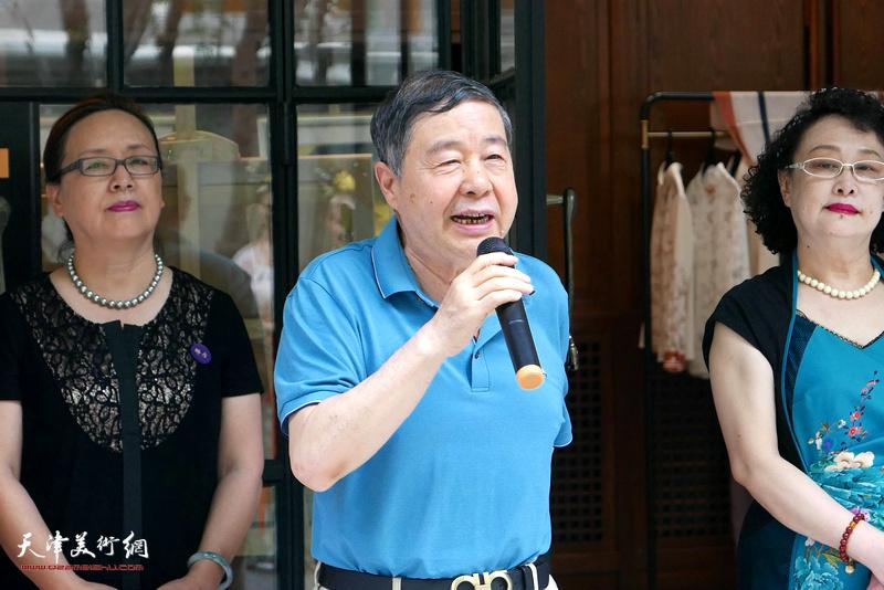 爱新觉罗书画艺术研究会会长爱新觉罗·毓峋先生致辞。