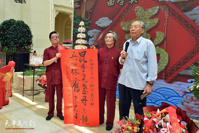 天津长城书画院书记、执行院长赵玉森发表贺寿辞。