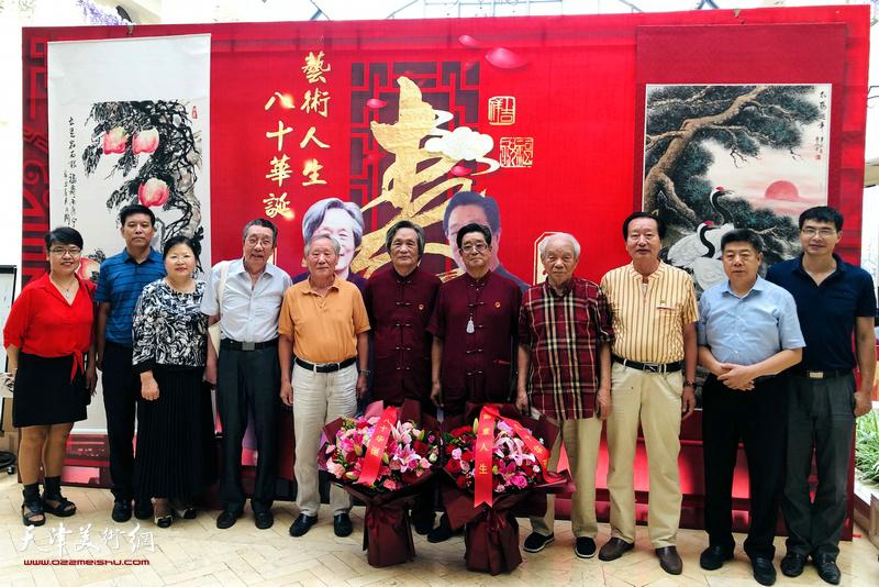 左起:陈益焕、徐庆举、张芝琴、曹剑英、姬俊尧、刘乃驹、曲学真、纪振民、刘家城、张养峰、柳河在活动现场。