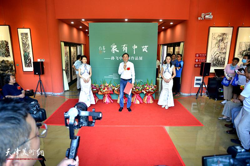 """""""其中有象""""——孙飞中国画作品展开幕仪式现场。"""
