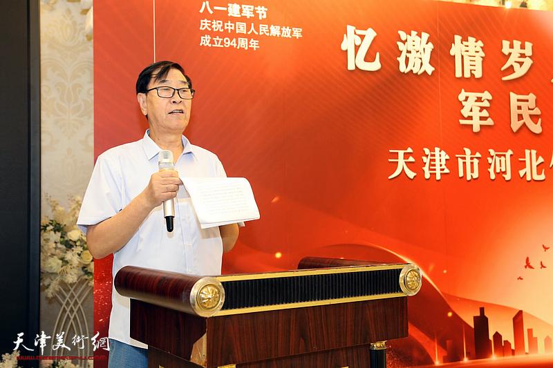 天津长城书画院、中国扬州八怪研究院天津院名家作品赈灾义卖活动在津举行
