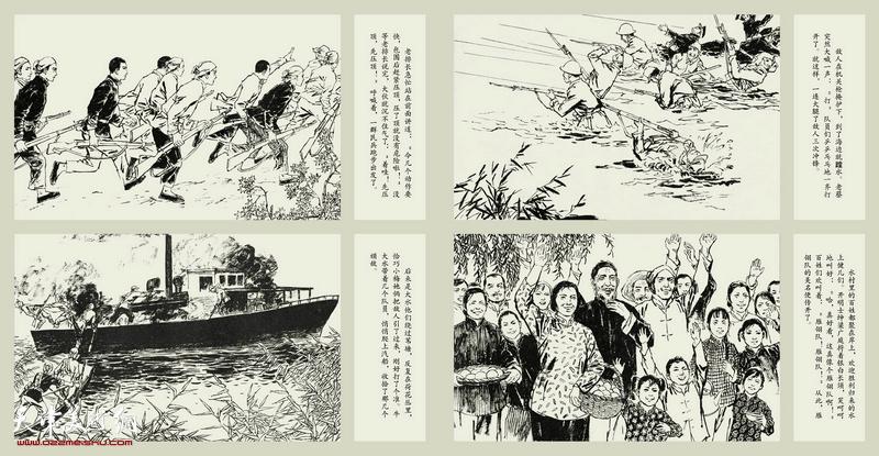 赵兵凯先生上个世纪七八十年代创作的连环画