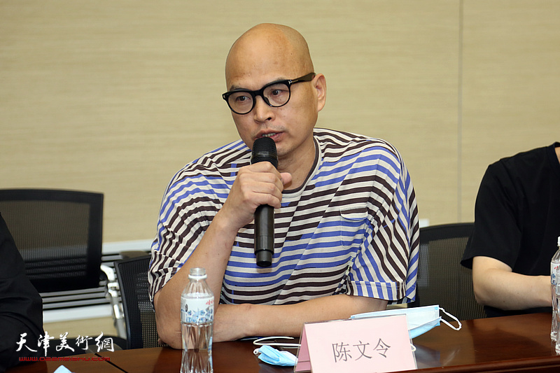 袁文彬艺术展学术研讨