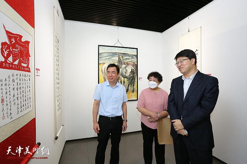 翰墨情缘——津台两地书画展