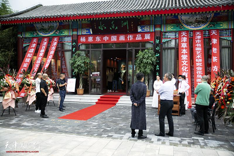 山水之间—杨惠东中国画作品展在水香洲文化艺术中心举行