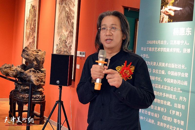 中国美术家协会中国画艺委会委员、天津市美术家协会副主席、天津人民美术出版社总编辑李毅峰致辞。