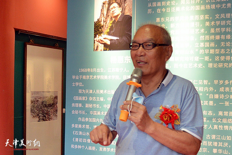 天津美术学院何延喆教授致辞。