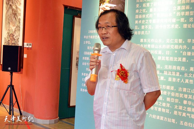 天津人民美术出版社社长,《国画家》杂志主编、画家杨惠东致辞。